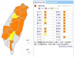 大雨一直下 豪雨特報擴大為15縣市