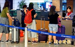 Note7機上禁用、禁託運 5家國航跟進