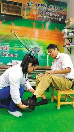 糖尿病專用鞋 分散壓力保護雙足