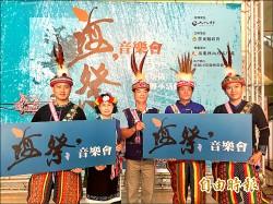 恆春民謠音樂節 週五海祭揭幕