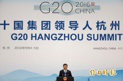 看問題》G20後的習近平