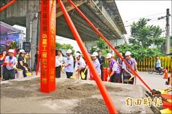 民雄陸橋拓寬 108年3月底完工