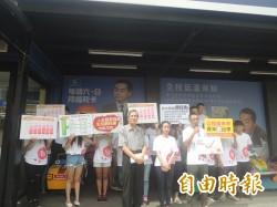 澎湖博弈公投墊付案過關 議會點名2官員懲處