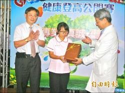 助讀護專 為恭醫院頒5年獎學金
