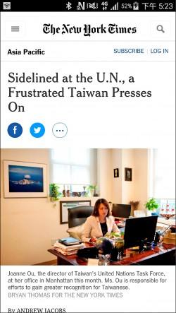 阻台參與ICAO 國際傳媒批中國器量小