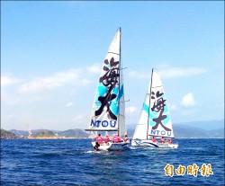 全國大專帆船賽 台北海洋學院奪冠