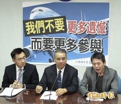 國民黨團堅持自發 立院譴責ICAO共同聲明破局