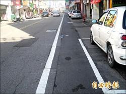竹南公所畫車格又重鋪路面 挨批浪費公帑