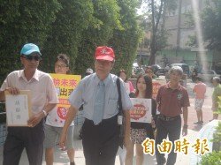 澎湖國際化推動聯盟 籲立法禁止在籍居民進賭場