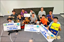 智慧保全機器人賽 高雄大學奪冠