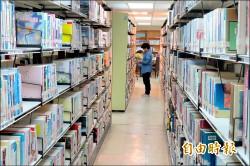 編列1100萬 明年圖書採購費倍增