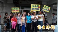 颱風災損補助 台東農民怨被漏掉這部分…