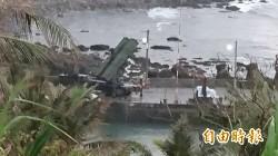 中國海警船出沒 台東飛彈射擊喊卡