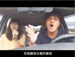 花東連日雨 玉里青農「小劍劍」無奈:農田又淹了