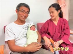 元旦爸爸 喜迎國慶寶寶