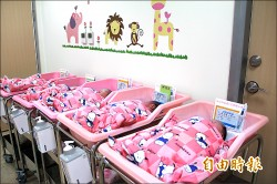 國慶寶寶「十全十美」 十點十分誕生
