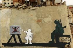 戰亂中街頭作畫 他被封為「敘利亞的班克西」