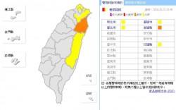 豪雨特報!北北基宜花 5縣市嚴防大雨