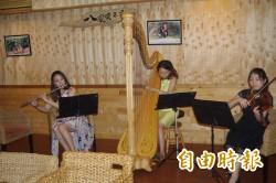 繆斯三重奏「音樂話台灣」 22日雲林見