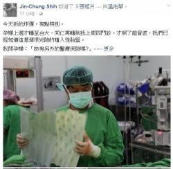 醫師賠錢救產婦 醫:台灣好心人多,已有人願伸援