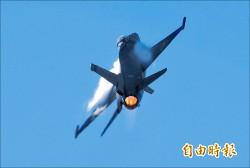花蓮神秘巨響 來自F-16超音速音爆