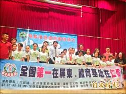 仁愛國小跳繩隊 國際體育節奪冠