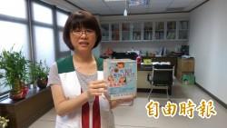 全球最有愛心國家 台灣第50名、中國倒數第一