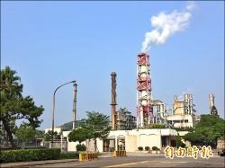 煉油廠釀空污 中油提減量排放