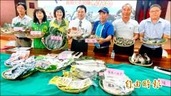 漁產拓外銷 南縣區漁會擬申請清真認證