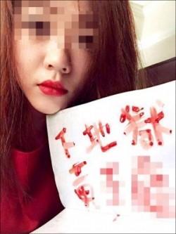 紅衣上吊女  公務員爸:不懂她上台北怎變這樣…