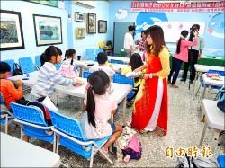 學媽媽的話 台西國小越南語班開課