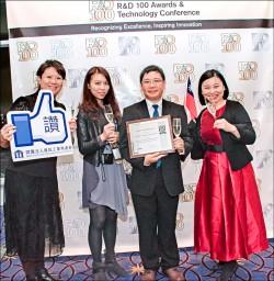美百大科技研發獎 我6項技術獲獎