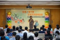 台灣華文電子書庫上線 1.3萬電子書免費看