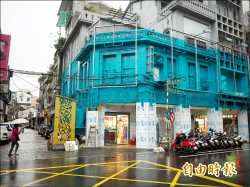 1940年代「源芳醫院」 被漆成藍綠色