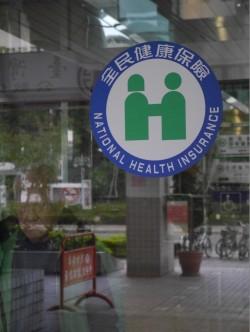 部分負擔調漲 健保署:近七成民眾贊成