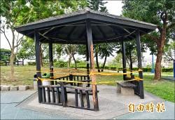 公園涼亭「蛀」歪了 恐倒塌傷人