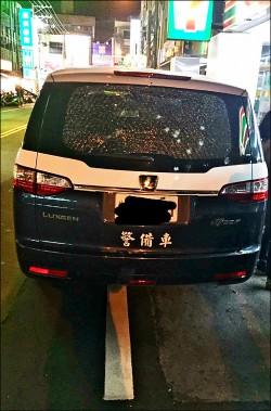 警下車處理糾紛 警備車遭掃射
