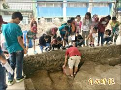 西班牙人和平島考古 5年挖到4遺骨