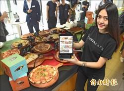 UberEATS送餐首日 吃12張罰單60萬