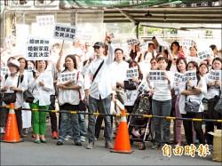 反同性婚 上百人抗議促公投