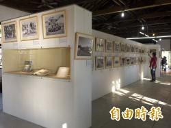 回首台灣百年路 淡水海關碼頭影像特展