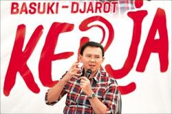 印尼首都華裔首長 疑褻瀆可蘭經被起訴