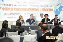 學者:中國海外部署解放軍 威脅他國