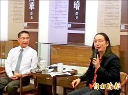 唐鳳的婚姻平權 民事契約給名分