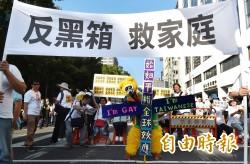 立院審查婚姻平權法案 司法院、法務部贊同