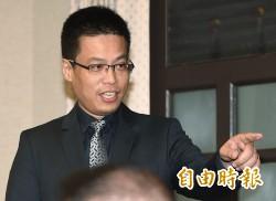 蔡正元指民進黨要廢異性戀 黃重諺:散佈仇恨