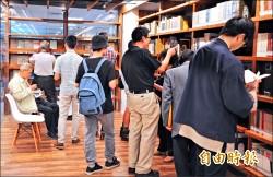 楊牧捐絕版藏書 東華打造「楊牧書房」