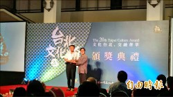 孫榮輝、劉清正、果陀劇場 獲台北文化獎