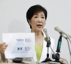 《東京觀察》日本女柯P的「東京大改革」