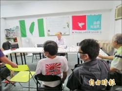 蔡丁貴促民進黨 2020年廢憲公投